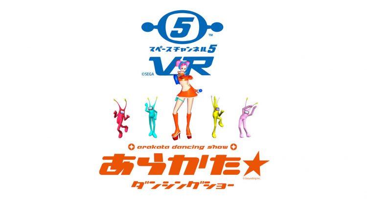 ch5_logo
