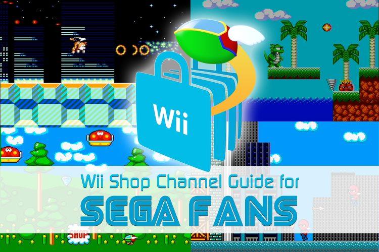 wii shop 2