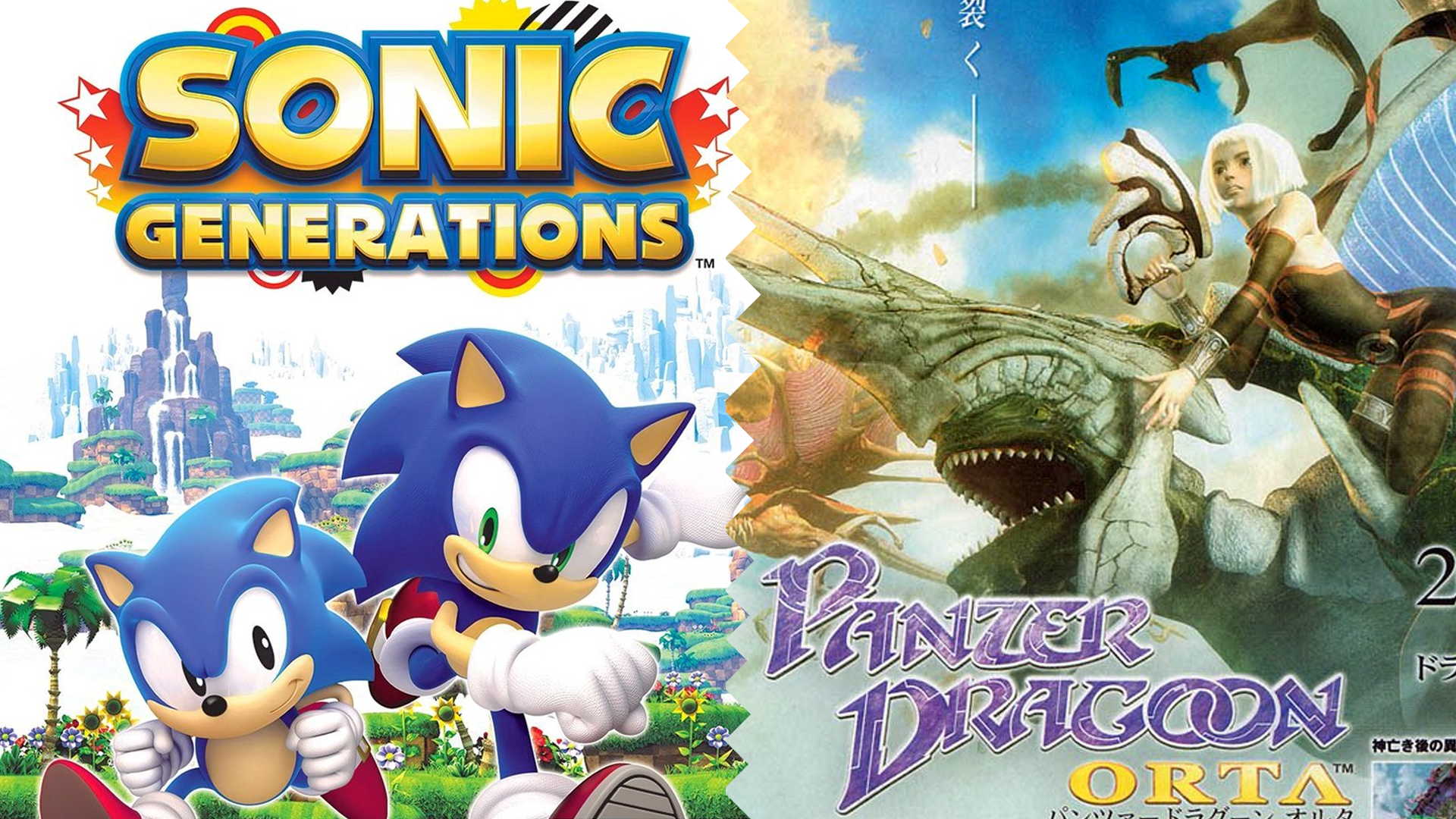 Sonic Generations and Panzer Dragoon Orta to join Xbox One