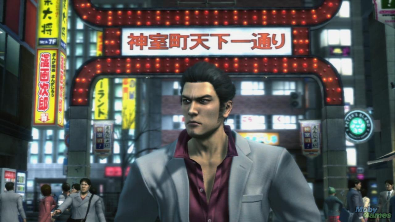 Yakuza 3 PlayStation 4 demo hits Asian PSN stores » SEGAbits - #1