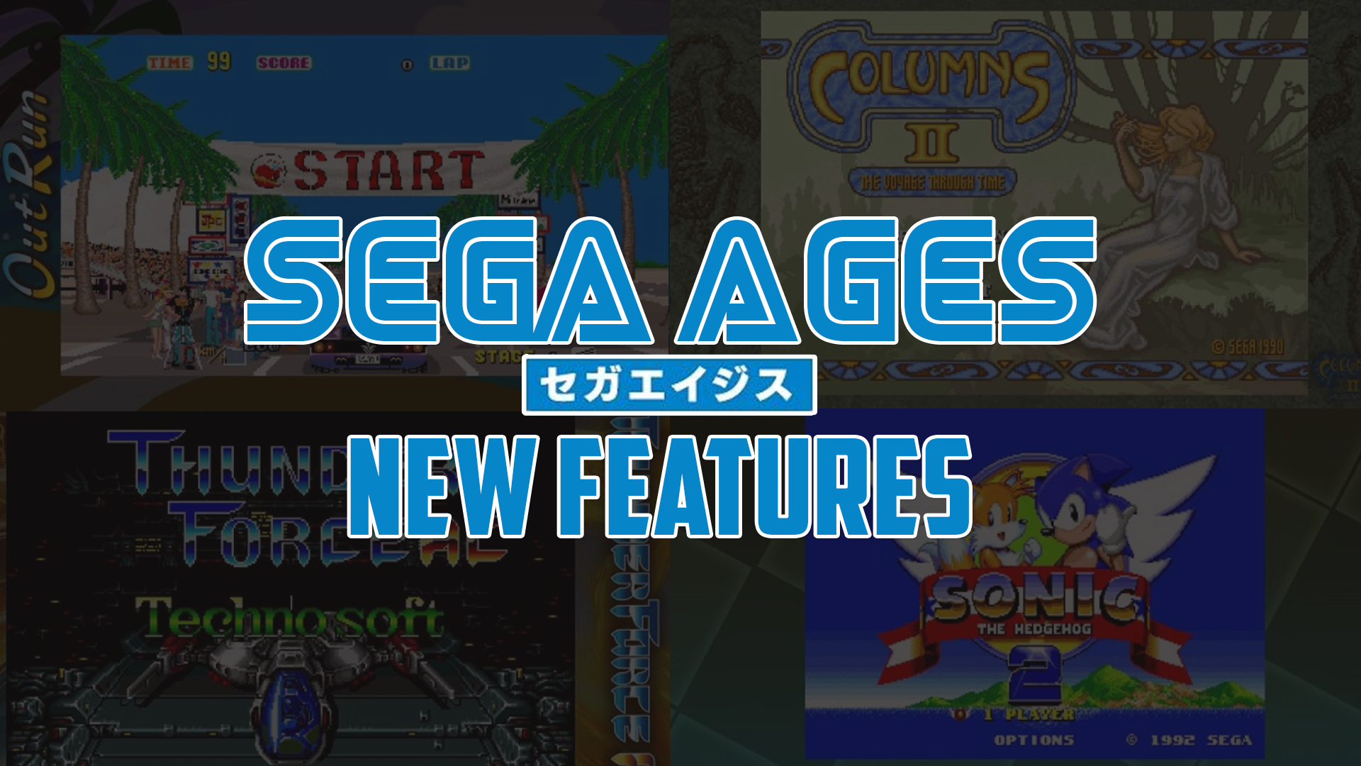 Nintendo Switch Sega Ages Out Run Columns Ii Thunder Force Ac And Sonic 2 New Content Detailed Segabits 1 Source For Sega News