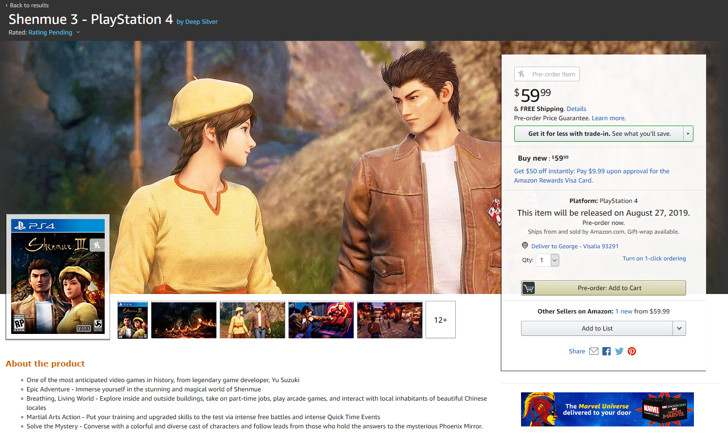 Shenmue 3 pre-order page up on Amazon » SEGAbits - #1 Source for