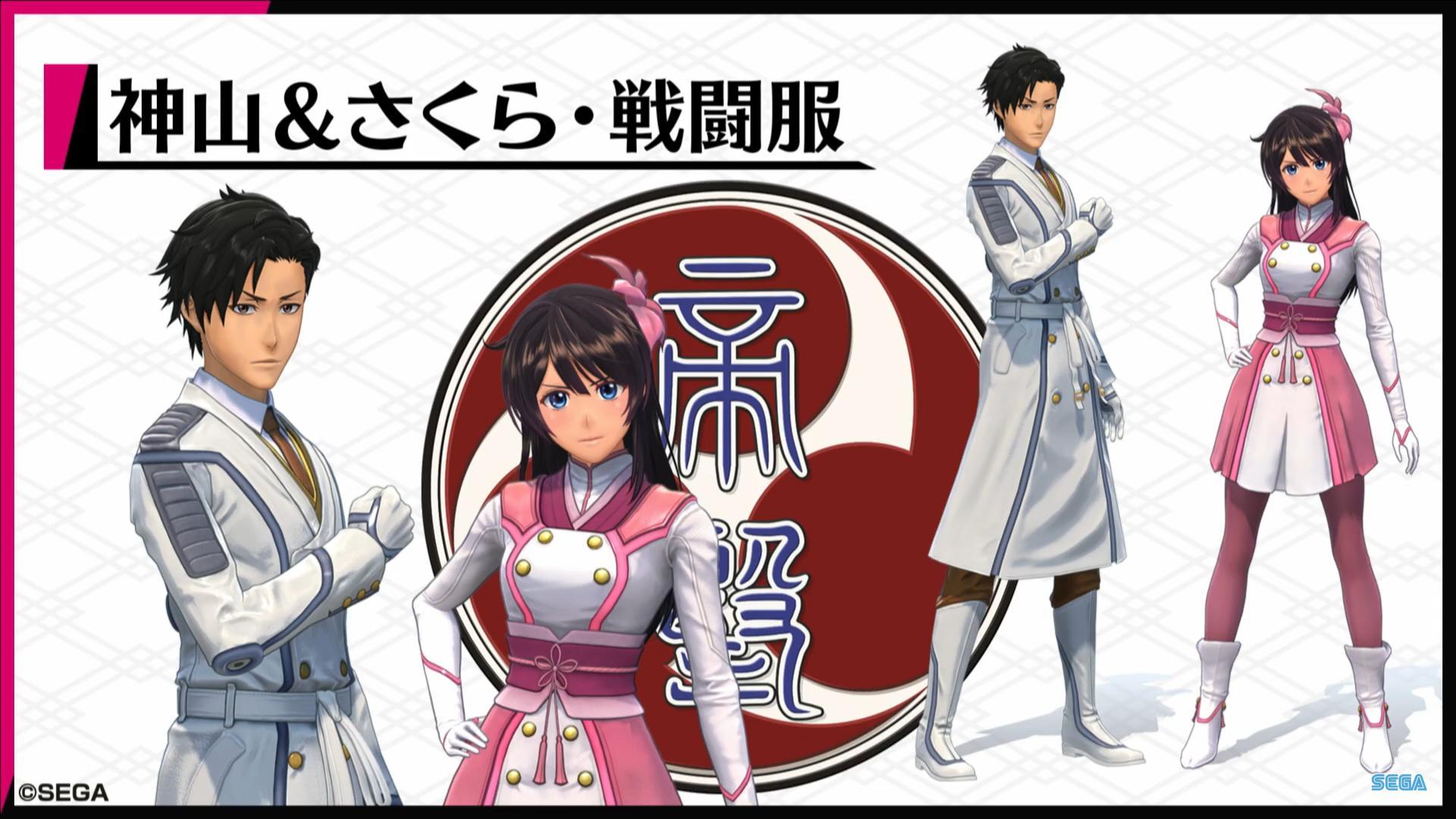 sakura wars the movie watch online