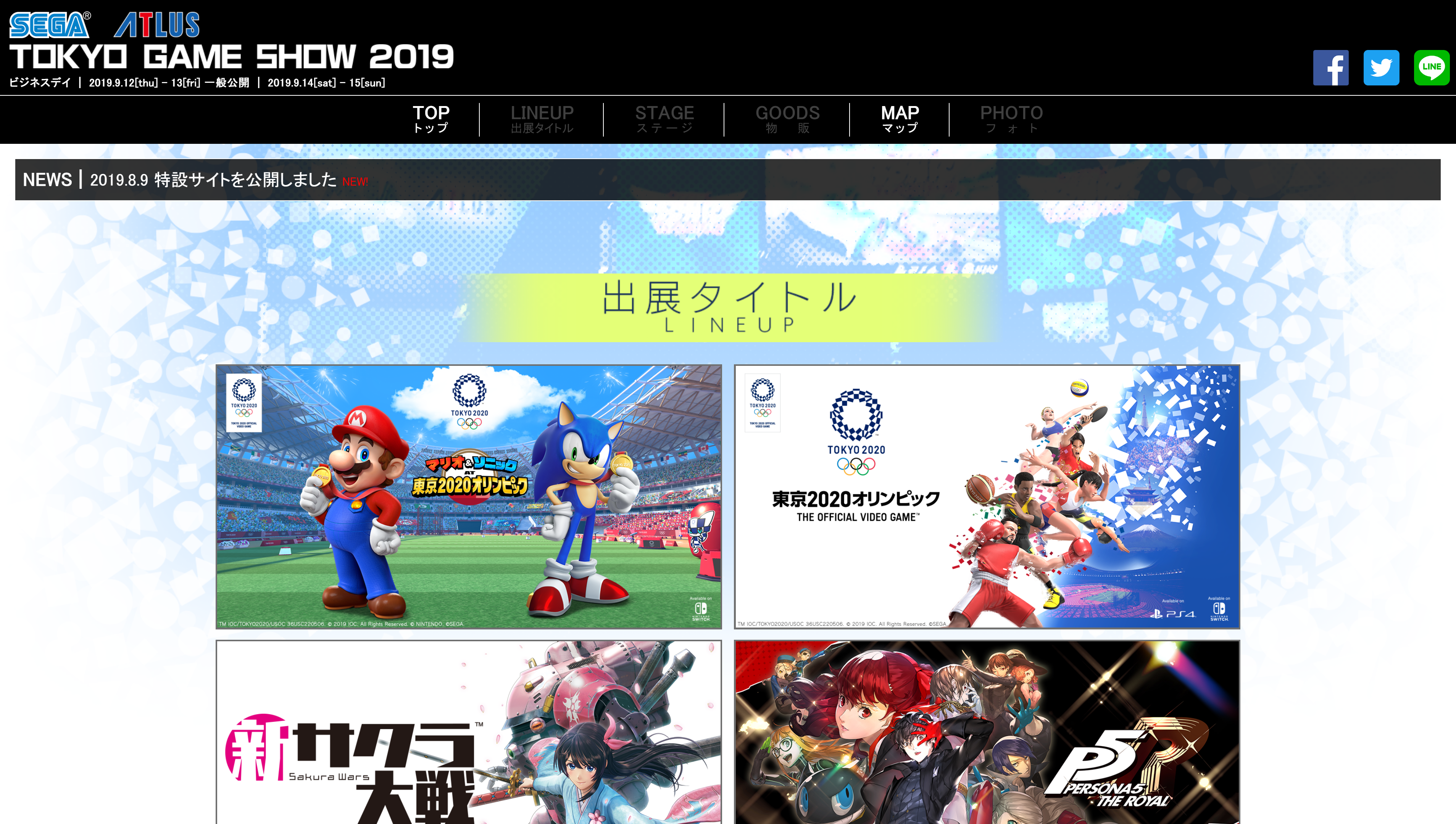SEGAbits - #1 Source for SEGA News