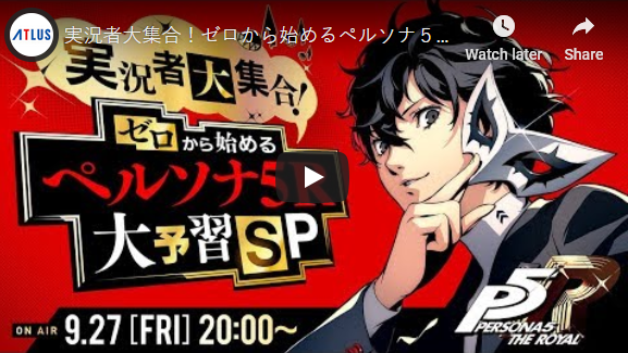 Atlus shows 11 minutes of Persona 5 Royal's prologue gameplay