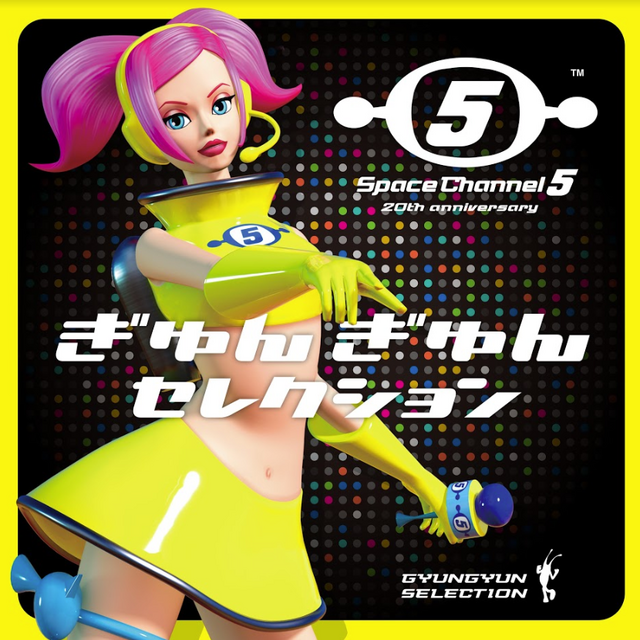 Space Channel 5 Getting 20th Anniversary Greatest Hits Album Featuring Over 50 Tracks