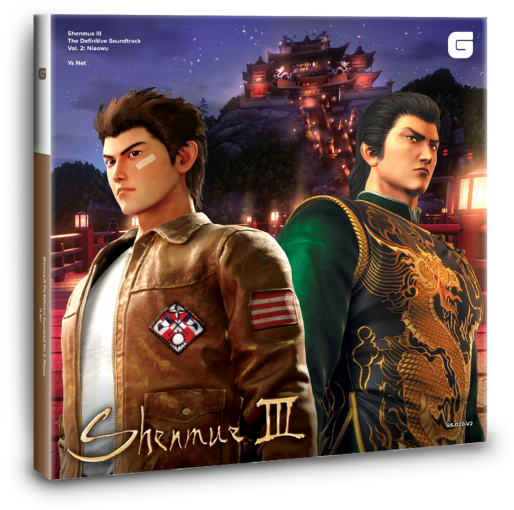 Shenmue3Vol2_DeluxeVinylBox-750x745.png