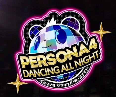 persona4dancing