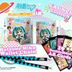 project mirai dx launch edition