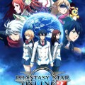 Phantasy Star Online 2 The Animation Poster