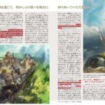 Project-Re-Fantasy-01516
